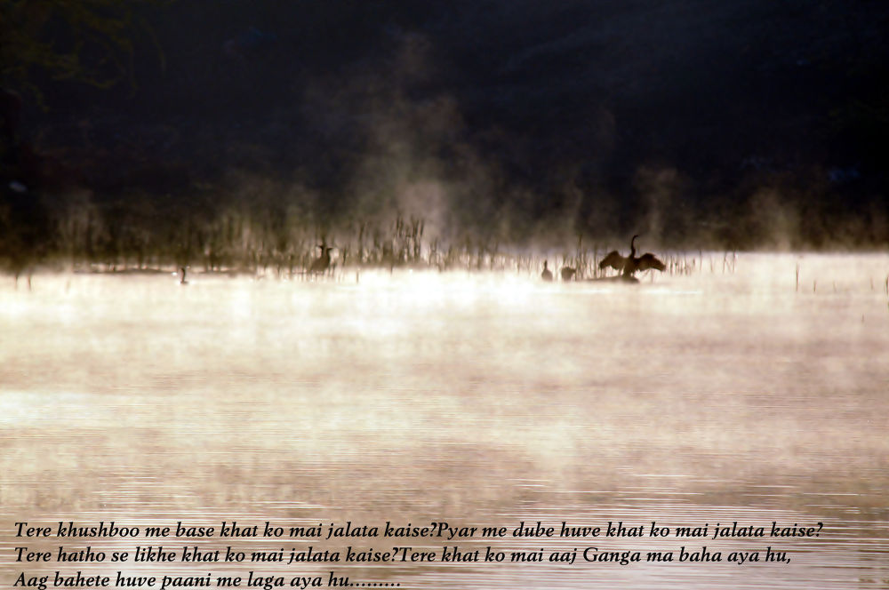 FIRE IN WATER by Hemen