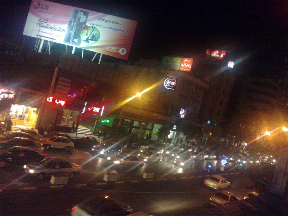 04092010083 by mashhad