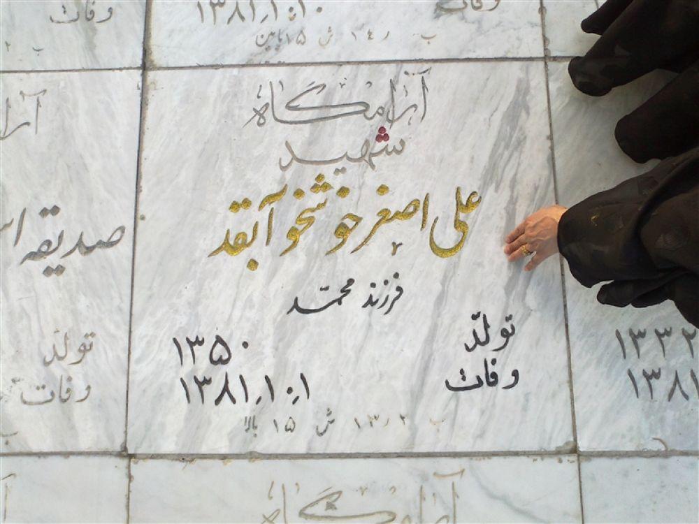 08092010127 by mashhad