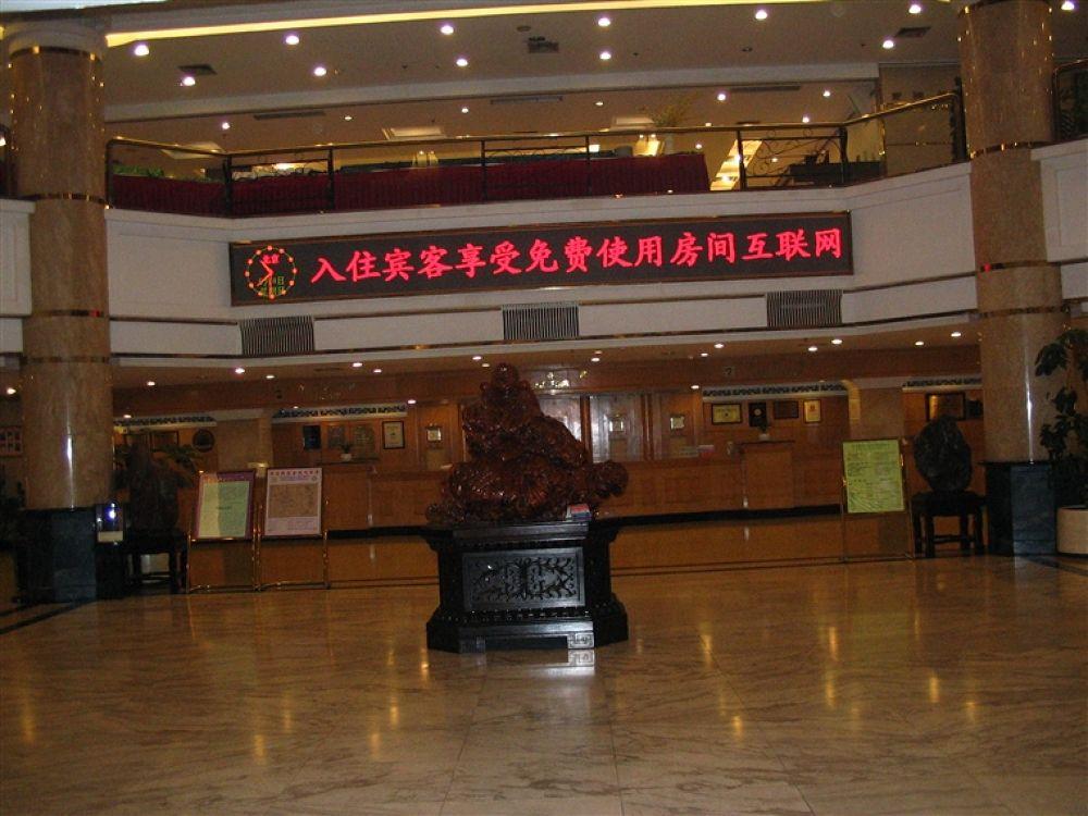 Kina 2008 182 by berit
