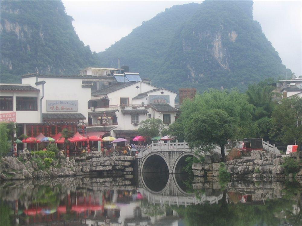 Kina 2008 272 by berit