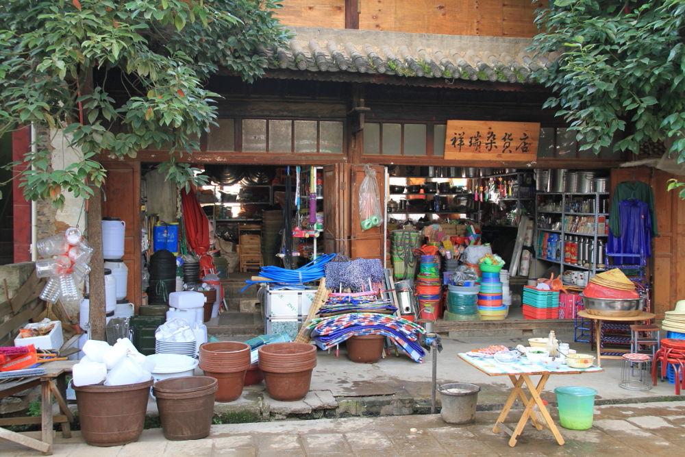 Yunnan-Shaxi-Town-178 by Arie Boevé