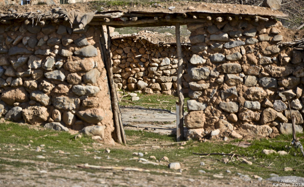 village by kadilan