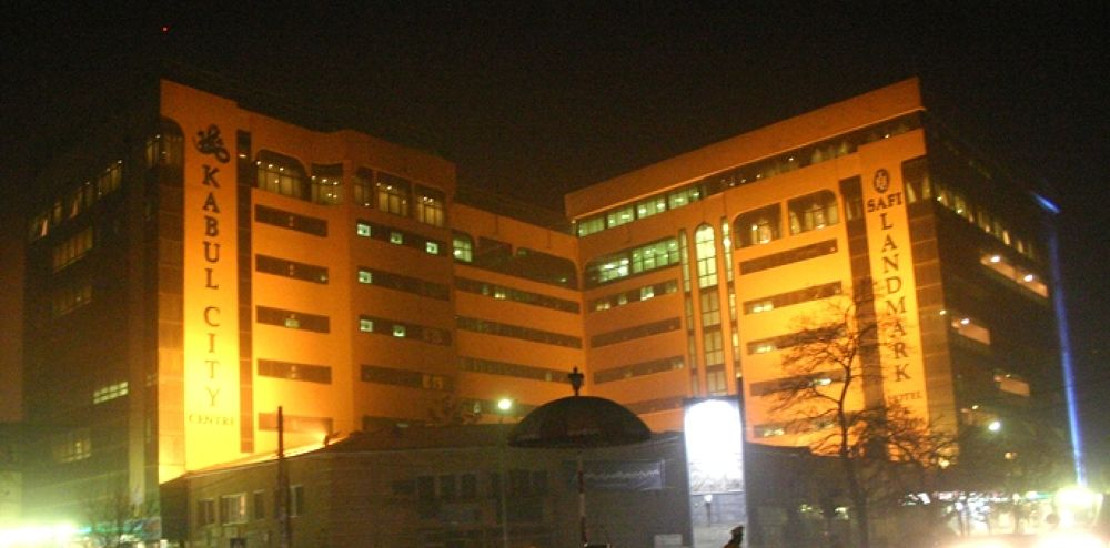 Kabul_City_Center by afghanistan4ever