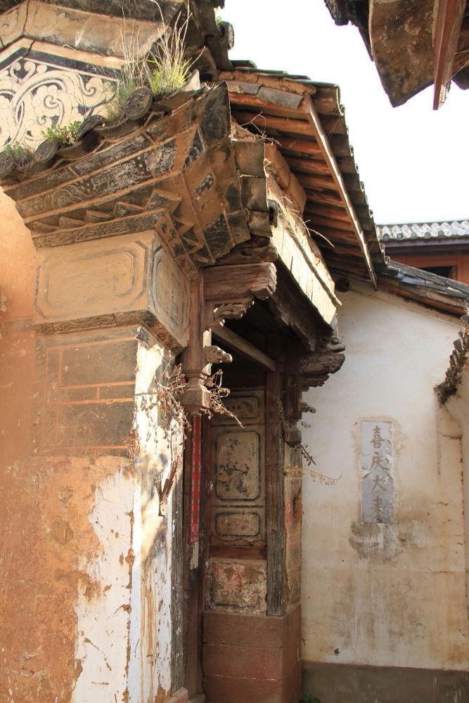 Yunnan-Shaxi-Town-155 by Arie Boevé