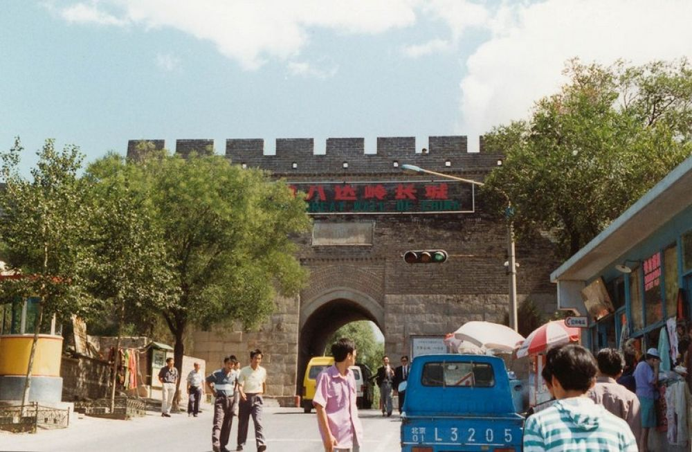 China_Beijing_Badaling_Great_Wall_1993-100 by Arie Boevé