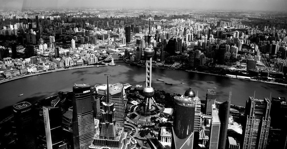 Pudong, Shanghai by PhotoDjo