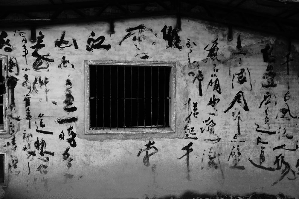 Calligraphy by vincentnex7