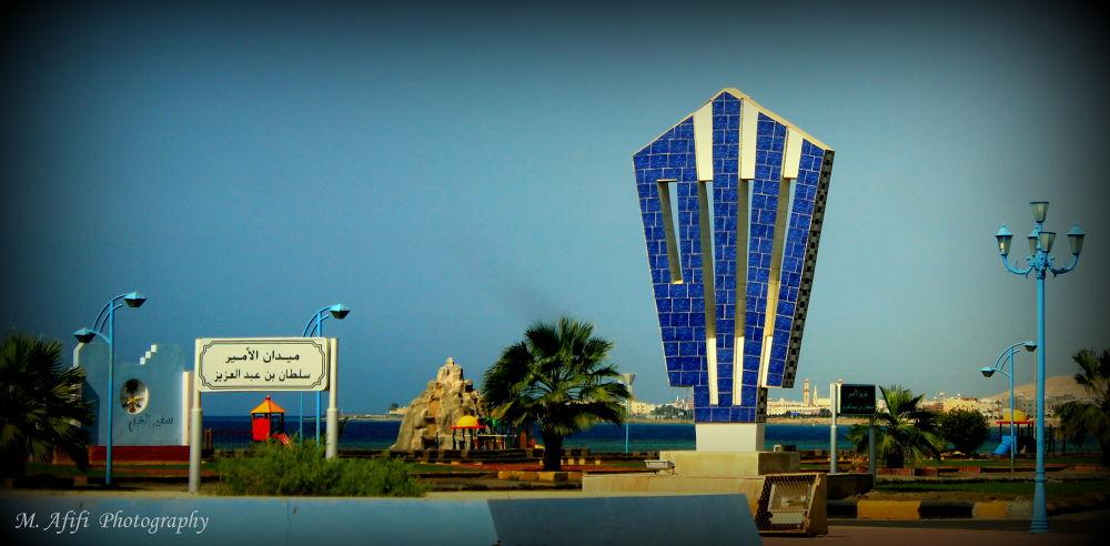 KSA by M. Afifi