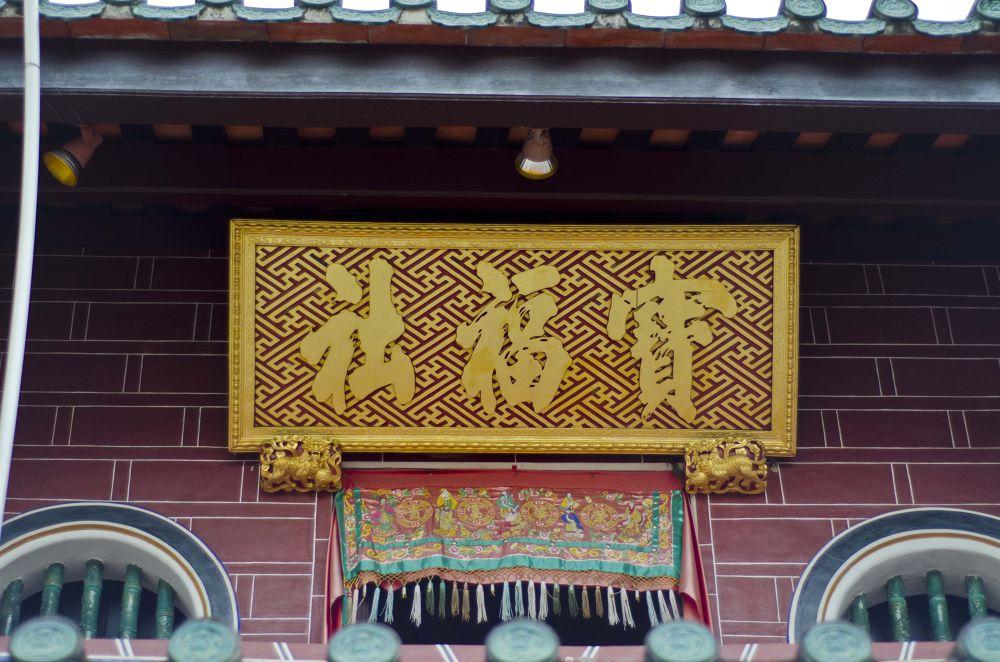 DSC_8888 by soonkeatang