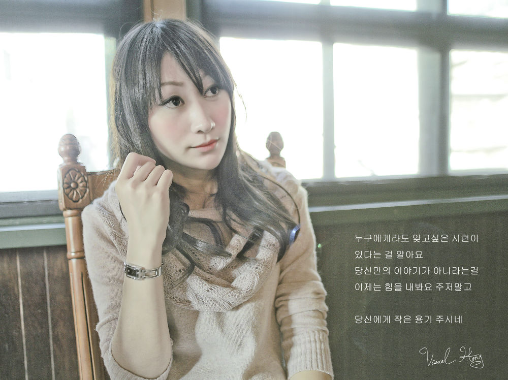 IMG_5443 by hongvisual
