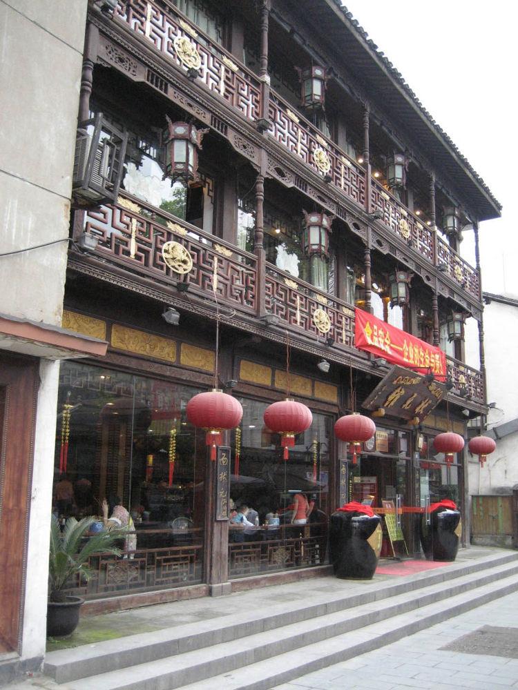 Hangzhou-City-134 by Arie Boevé