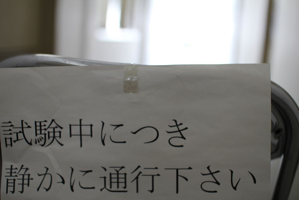 Keep quiet 2 by Hiroshi_Kume