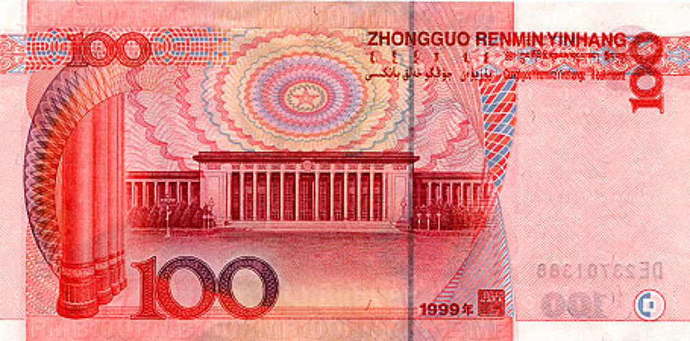 Chinese 100rmb back by Arie Boevé