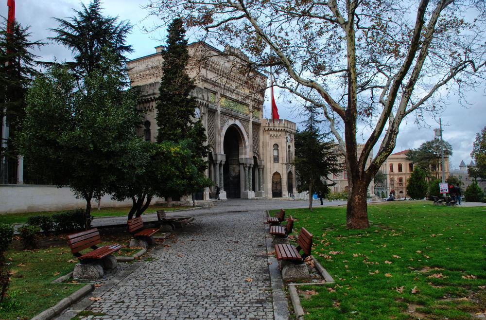 ist üniversitesi ist by ozycan