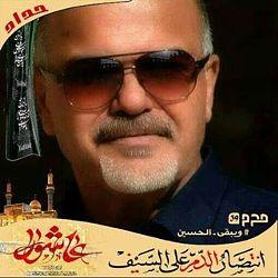 Haidar Faili Alkhayat
